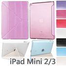 變形金剛 保護套 iPad mini 2...