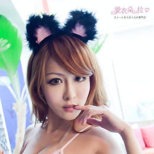 貓耳朵頭飾 漆皮粉紅黑色毛毛滾邊cosplay髮飾- 愛衣朵拉