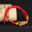 開運手鍊 牛年十二生肖本命年手鍊紅繩手工編織辟邪壓驚開運桃木隨身手繩子 交換禮物