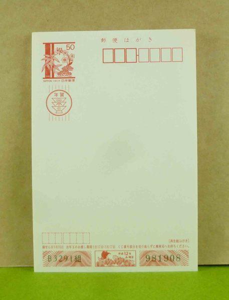 【震撼精品百貨】Hello Kitty 凱蒂貓~3入明信片-粉側坐