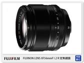 FUJIFILM 富士 XF 56mm F1.2 R(56 1.2;恆昶公司貨)適XH1/XE3/XT2/XT20/XA3/XA5/XT3/XT30/XT100/XPRO3