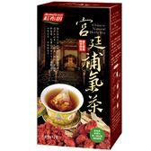 可刷卡【紅布朗】宮廷養生補氣茶 (6g*12盒~ 每盒12包) 枸杞、黃耆、紅棗