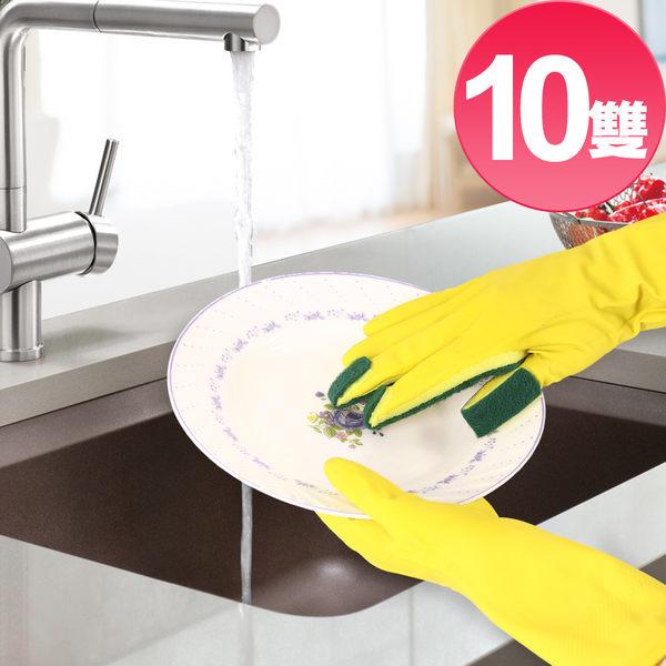 全能去污王 多功能好清潔右手菜瓜布手套10雙【MP0293】(SP0188M)