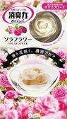 雞仔牌ST消臭力精油花組(大馬士革玫瑰香/精油30ml+花朵1朵+小缽1個)
