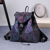 雙肩包菱格女日本磨砂變色明星同款2018新款電腦旅行書包幾何背包