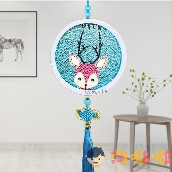 diy鉆石貼畫掛飾相框畫手工制作材料男女孩玩具【淘嘟嘟】
