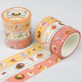 Kamio 仿刺繡紙膠帶 3入 手帳貼 裝飾貼 餐點 橘_KM22594