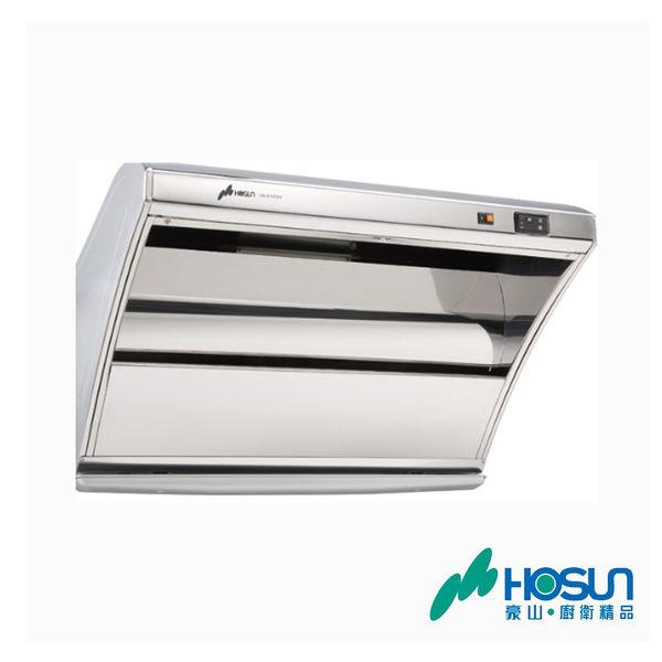 豪山 HOSUN 直吸式電熱除油排油煙機 80cm VSI-8107SH 含基本安裝配送