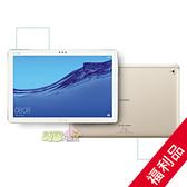 HUAWEI M5 Lite 10吋 ◤9成新福利品,送保護貼◢ FHD螢幕 平板 (3G/32G)