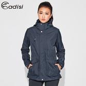 ADISI 女單件式防水透氣保暖外套(可拆帽) AJ1921015 (S-2XL) / 城市綠洲 (刷毛、軍裝風格、環保撥水)