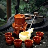 復古石磨全半自動功夫茶具套裝家用陶瓷懶人泡茶器茶壺杯時來運轉LVV5956【大尺碼女王】