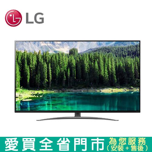 LG55型一奈米4K智慧物聯網電視55SM8600PWA含配送到府+標準安裝【愛買】
