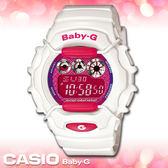 CASIO卡西歐 手錶專賣店  Baby-G BG-1006SA-7A  女錶 夏日風 大膽玩色 防水100米 碼錶 橡膠錶帶
