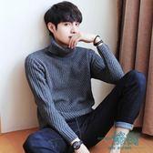針織衫男修身打底衫加厚兩翻領毛衣