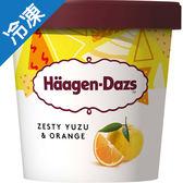 哈根達斯橙香柚子冰淇淋457ml/桶【愛買冷凍】