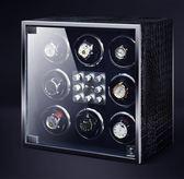機械表上鍊自動搖表器家用晃表器上弦器轉表器手表盒收納盒搖擺器wy