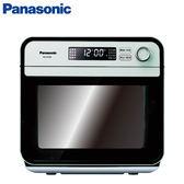 [Panasonic 國際牌]15L 蒸氣烘烤爐NU SC100