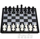 磁性國際象棋套裝折疊棋盤初學者成人兒童大號黑白色棋  麥琪精品屋