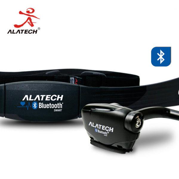 ALATECH單車踏頻器心跳帶超值組 CS010+SC001 (OS shop)