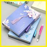 中國風流蘇日記本盒裝密碼鎖本子創意古風手賬本學生筆記本文具【櫻花本鋪】
