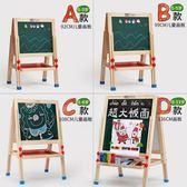 兒童畫板畫架小黑板白板支架式家用雙面磁性寶寶畫畫寫字板【免運直出】