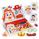 男孩女孩換裝磁性拼拼樂 益智玩具 拼圖玩具