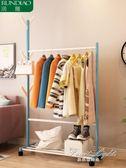衣帽架 衣帽架落地臥室簡易衣服架子家用簡約現代衣架行動經濟掛衣架 果果輕時尚igo