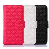 三星 Samsung S6 edge 時尚編織紋手機皮套 側掀磁扣支架式皮套 矽膠軟殼 多色可選