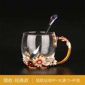 喝水杯子個性創意成人女隨手辦公室透明玻璃馬克杯咖啡家用大口杯 居享優品