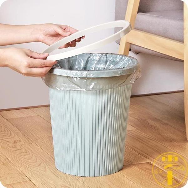 買一送一 垃圾桶廚房衛生間廢紙簍家用客廳臥室壓圈拉圾筒【雲木雜貨】