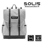 【南紡購物中心】SOLIS【德克薩斯系列】Lassig 雙磁釦方型後背包