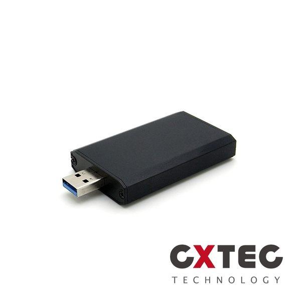 mSATA USB 3.0 Type-A SSD 直插 固態硬碟 外接盒 轉接盒 隨身碟 JMS578【MUA-31A】