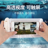 防水袋手機防水袋潛水套可觸屏外賣專用oppo蘋果華為手機袋通用防水套女  【快速出貨】