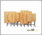{{ 海中天休閒傢俱廣場 }} G-9 摩登時尚 餐廳系列 284-12  2.5尺圓原木電鍍腳
