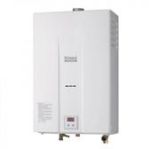 (全省安裝)林內12公升數位強制排氣熱水器RU-B1251FE