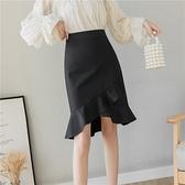 包臀裙OL半身裙S-3XL2120#純色職業女人味不規則魚尾裙四季款韓版高腰包臀一步裙T621韓衣裳