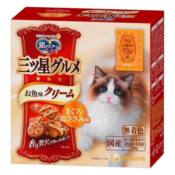 *WANG*日本製-銀湯匙《三星 奶油酥餅-180g(每盒)》多種口味可選-貓餅乾/貓點心