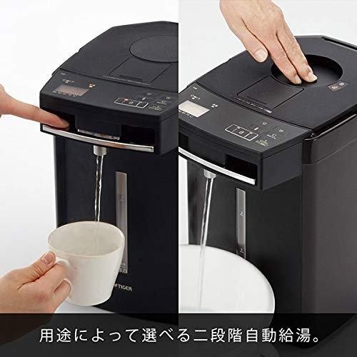 日本製【TIGER】無蒸氣保溫熱水壺3L PIM-A300 415245