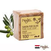 NAJEL正宗阿勒波手工古皂 處女橄欖油200g