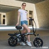 折疊電動自行車鋰電池助力車男女士成人電瓶車迷你小型電動車  YDL