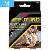 3M 護多樂/襪套纏繞型護踝/M 47875