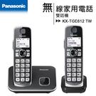 國際牌 Panasonic KX-TGE612 TW 大聲音大字鍵雙子機無線電話