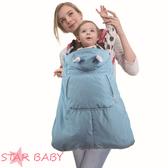 STAR BABY-秋冬加厚款 外出背帶 珊瑚絨 斗篷 披風式 保暖背帶
