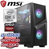 【南紡購物中心】微星系列【水之呼吸】i5-10400六核 RX6700XT 電玩電腦(16G/512G SSD/2T)