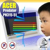 ® Ezstick ACER PH315-51 防藍光螢幕貼 抗藍光 (可選鏡面或霧面)