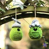 裝飾 戶外庭院創意鳥屋鳥窩仿真別墅花園陽台園藝景觀裝飾掛件防腐