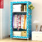 店慶優惠-衣櫃學生宿舍置物整理收納櫃經濟型鋼管實用布衣櫥BLNZ