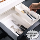 [拉拉百貨]特大號-日系抽屜分隔收納盒 整理盒 化妝品收納整理 分隔收納 廚房餐具收納 可疊加