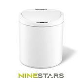 美國NINESTARS美背掀蓋感應式垃圾桶8L DZT-8-29S