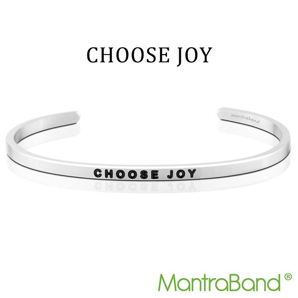 Mantraband | CHOOSE JOY 選擇樂觀 - 悄悄話銀色手環 台灣官方總代理
